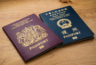 Photograph of two passports, one United Kington and one Chinese